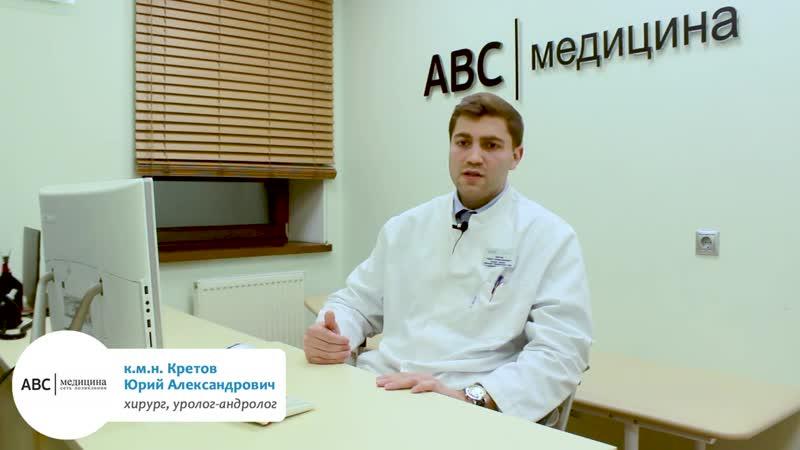 Клиника для вас лечение простатита в омске санатории белоруссии простатита