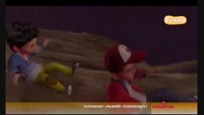 Таланты Нетландии 2 сезон 21 серия Питер Пэн. Новые приключения