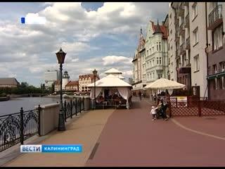 Калининградская область вошла в топ-5 самых популярных курортных регионов России