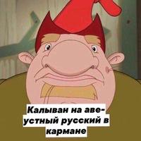 Юлия Пиргунова