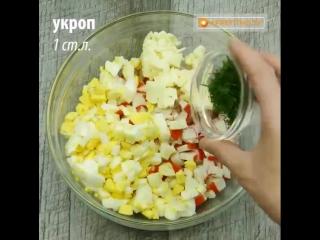 Три самых быстрых и вкусных салата с кукурузой!