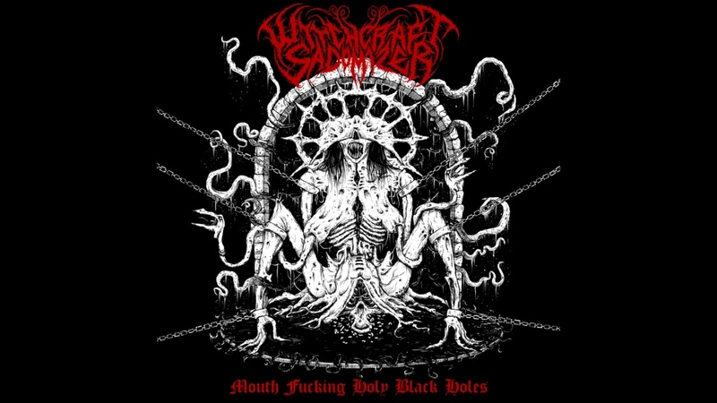 Witchcraft Sadomizer Blood Kvass Carnage