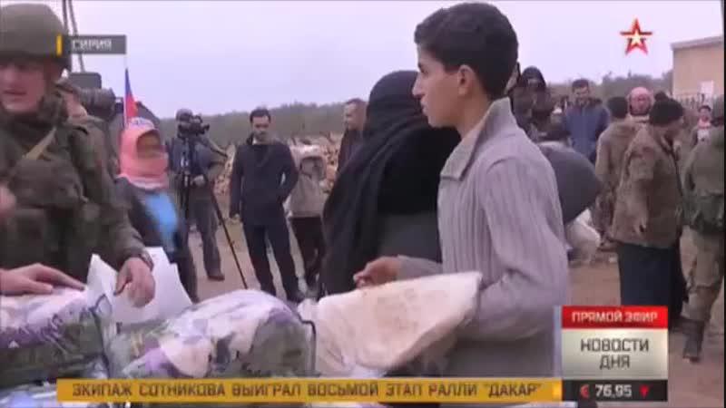 Военные РФ доставили продовольствие в деревню под Манбиджем