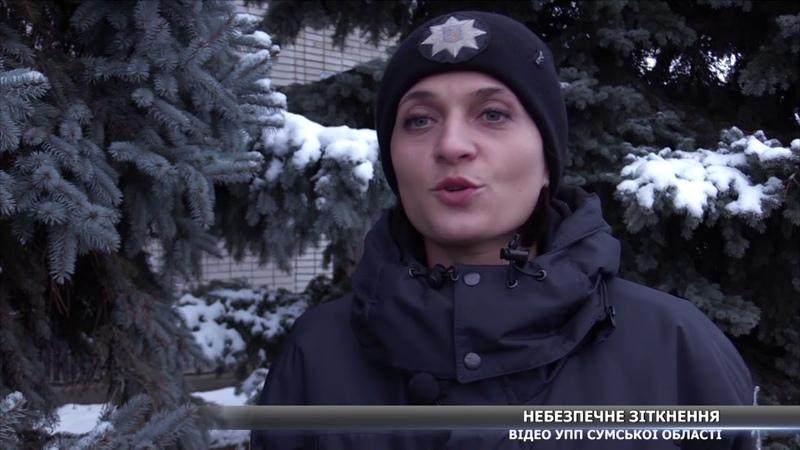 Троє постраждалих внаслідок ДТП на Харківській