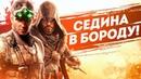Старики в видеоиграх | ТОП 10 постаревших брутальных персонажей в компьютерных играх.