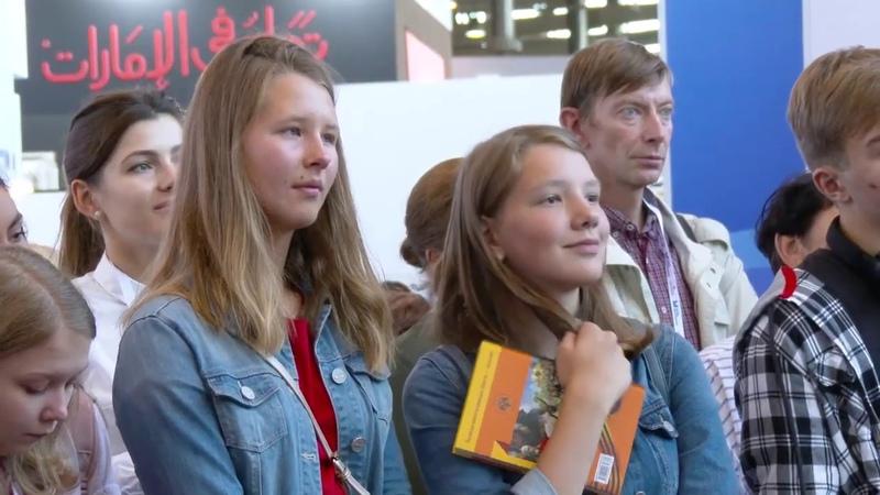 РУТ МИИТ на выставке «Город образования»