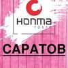 КЕРАТИН Honma Tokyo г.Саратов.Продажа.Обучение.