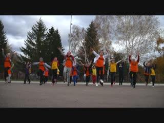 Школа танцев ШАНС ( на площадке СК Девон)