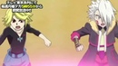 Aiga vs Shu, Fubuki, Suoh, Ranjiro - Centuries by fall out boy - Beyblade Burst Cho-Zetsu