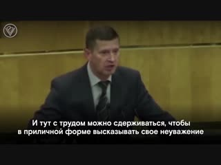 """В Госдуме обсудили наказание за """"неприличные посты"""""""