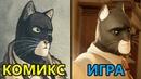18 ЗВЕРОПОЛИС - Blacksad: Under The Skin I Про комикс и игру