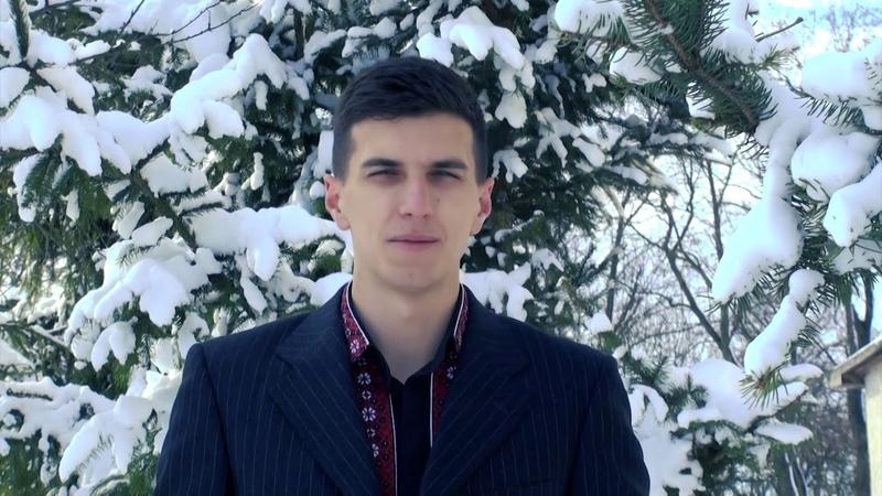 Богдан Фесик Різдво
