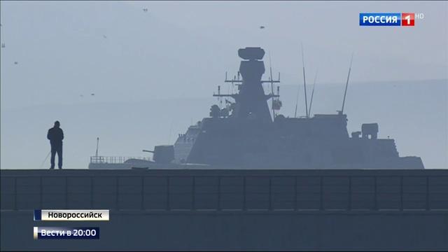 Вести в 20:00 Турецкие боевые корабли прибыли в порт Новороссийска