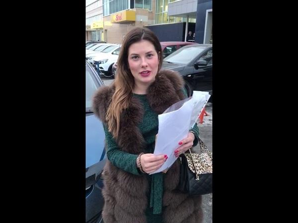 УралАвтоторг Екатеринбург честные отзывы от реальных покупателей