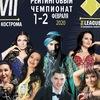 Лига.Кострома.7 Рейтинговый Чемпионат