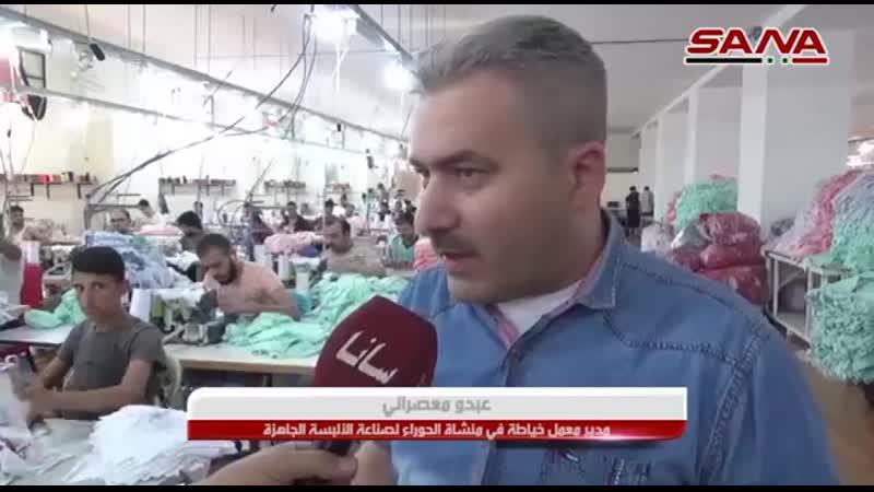 Промышленники в Алеппо.Мирная жизнь возвращается
