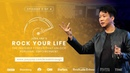 [Episode 2 of 4] Rock Your Life : The Invisible Forces That Unlock Personal Empowerment