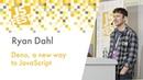 Ryan Dahl Deno a new way to JavaScript JS Fest 2019 Spring