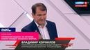 Отравление Ющенко, на котором ковали майдан, оказалось фейком