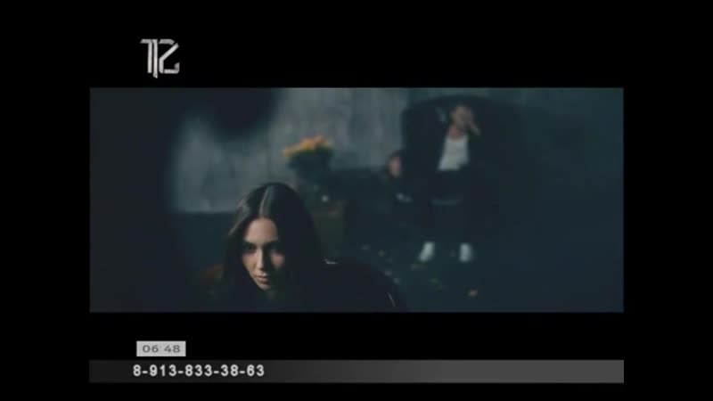 GreezLee — Смой её обман (12 канал) Музыка