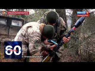 Каламбур от Загороднюка: Украина обучает армию США. 60 минут от