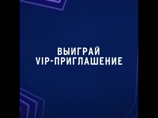 Ballantine's  TRUE MUSIC Cочи VIP. Материал содержит рекламу алкоголя и запрещен к просмотру лицами, не достигшими 18 лет