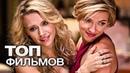 Девочки Гилмор Gilmore Girls 1 сезон 17 серия смотреть онлайн или скачать