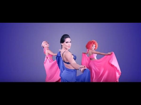 MIAH Engañado Official video