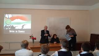 Битва за Кавказ 25 июля 1942 9 октября 1943 Встреча в Станице Константиновской 8 октября 2019