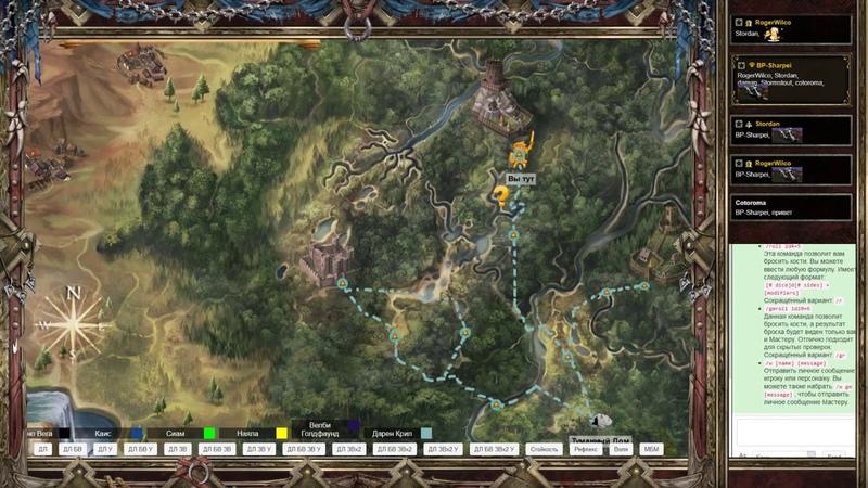 Pathfinder НРИ Вторжение Железного Клыка 19