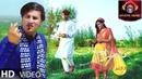 Nasir Paiman ناصر پیمان - Dokhtare Farkhar دختر فرخار OFFICIAL VIDEO