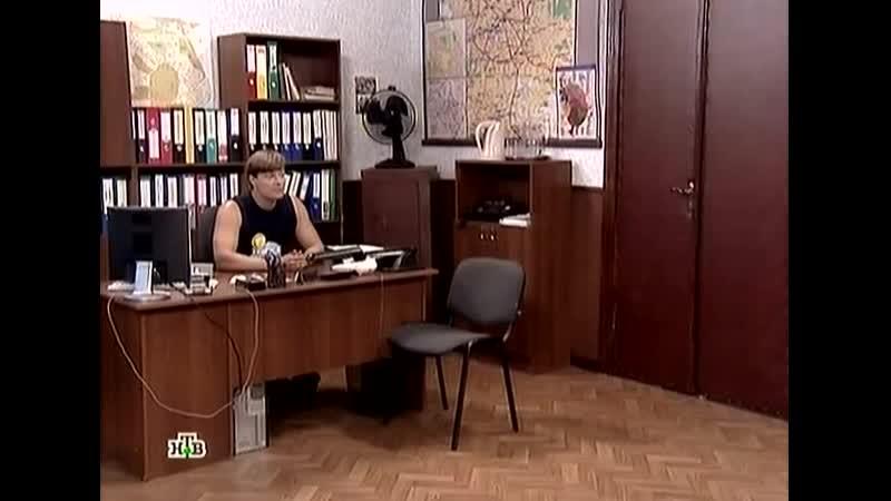 Возвращение Мухтара -2. 7 сезон 64 серия