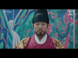 [fsg ] новичок-историк гу хэ рён\rookie historian goo hae ryung [20/20] end