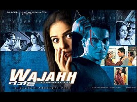 Wajahh A Reason to Kill Bollywood Best Suspense Murder Thriller Movie Arbaaz K Shamita Shetty