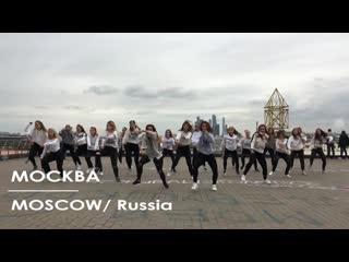 International Reggaeton Flashmob 2017 _ Official Video _ J Balvin ft. Willy Will