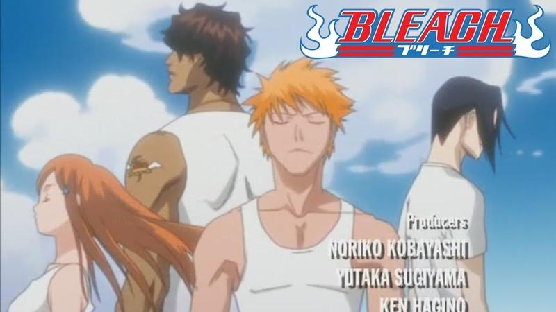 Bleach - Opening 2 | D-tecnoLife