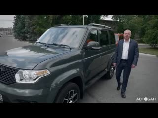 УАЗ Патриот с АКПП!