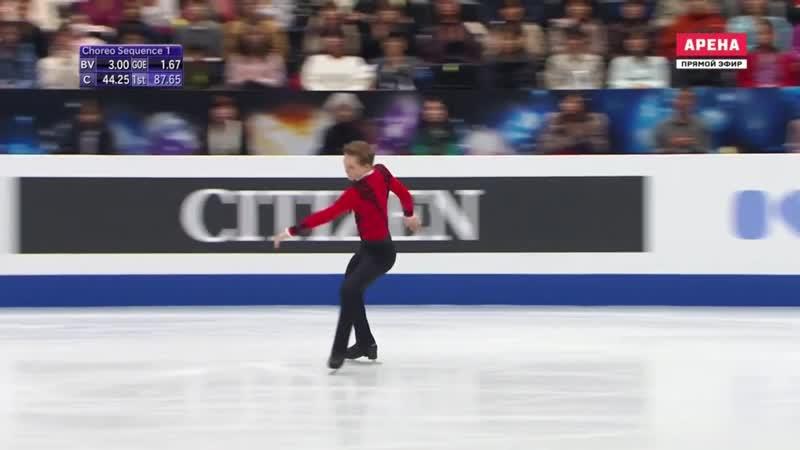 Mikhail Kolyada 2019 World Figure Skating Championships FS Alternative Khatchaturians Mascarade Valse