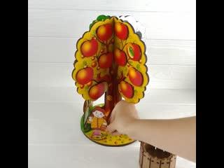 Яблонька Времена года