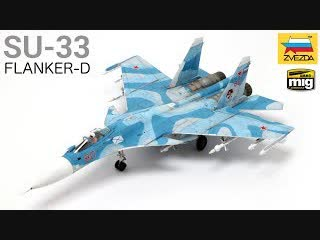 Lets build and paint an airplane! (zvezdas 1_⁄72 su-33 flanker-d) - scale modeling tutorial