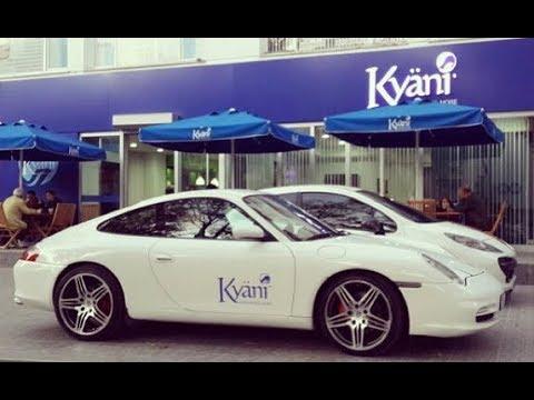 Kyani Автопрограмма Автомобиль Мечты