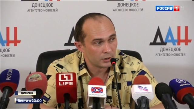 Вести в 20:00 • Трагедия в одесском Доме профсоюзов: неудобная правда