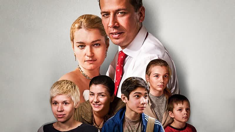 СЕМЕЙНЫЙ ДОМ 2010 9 серия