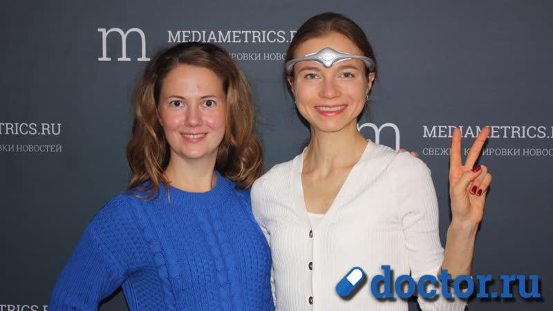 Технологии здоровья. Инновации в лечении мигрени