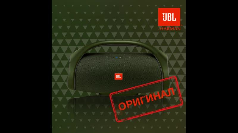 Jbl boombox green