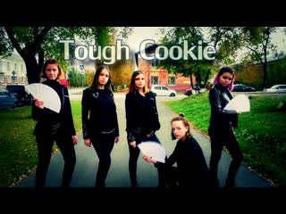 Tough cookie сover dance band