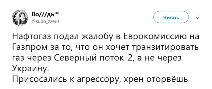 О политике - Страница 35 DneOpvgF3hs