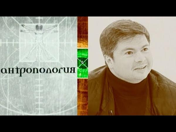 Антропология: Артём Боровик (последнее интервью)