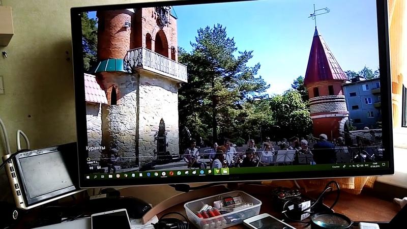 В Андерсенграде в полдень бьют куранты