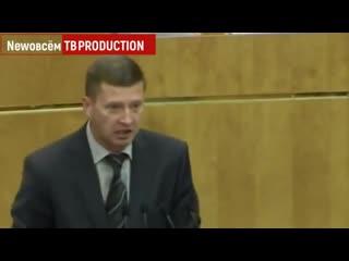 Дураки и законы! Самый адекватный депутат в госдуме Как законопроект об оскорблении власти обсуждали